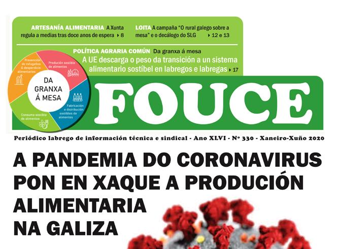 Fouce 330
