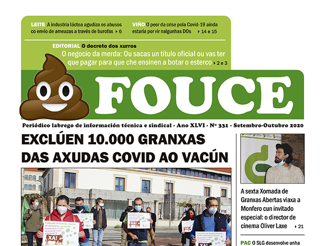 Fouce 331