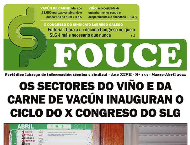 Fouce 333